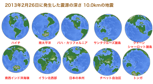 2013-02-26-10km.png