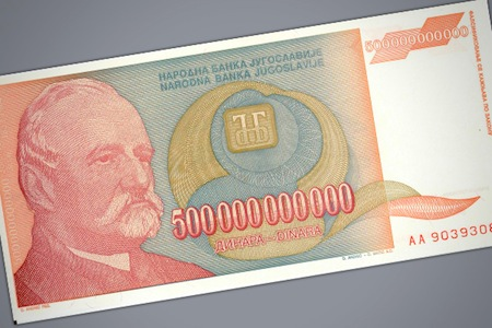 3-SS_worst_inflation_yugoslavia_currency.jpg