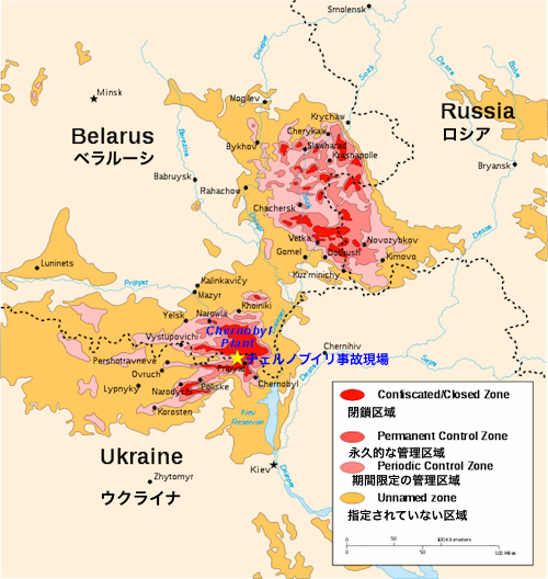 Chernobyl_radiation_map-1996.png