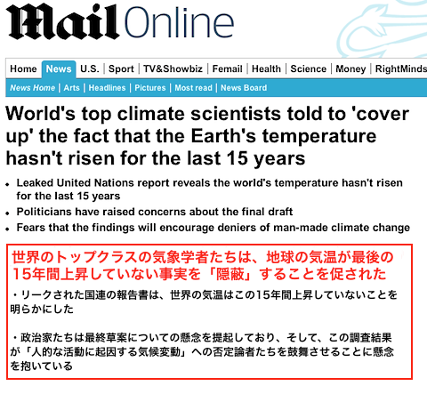 climate-truth.png