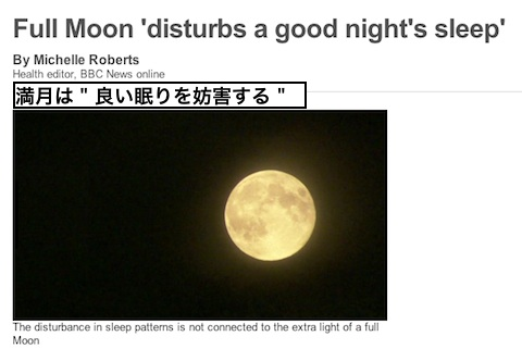 full-moon-sleep.jpg