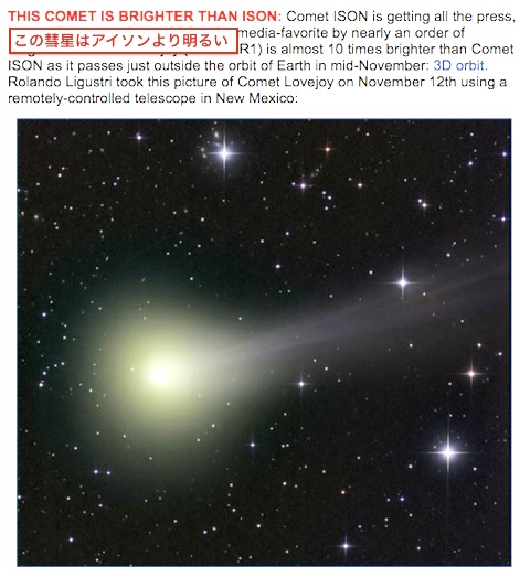 lovejoy-again-2013.jpg