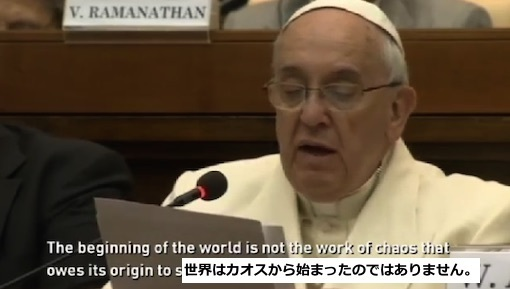 pope-speech-2.jpg