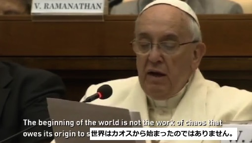 pope-speech2.jpg