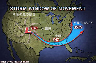 storm_movement-1.jpg