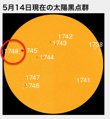 sunspot-0514.png