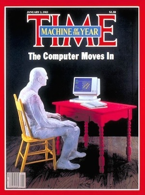time-1982-computer.jpg