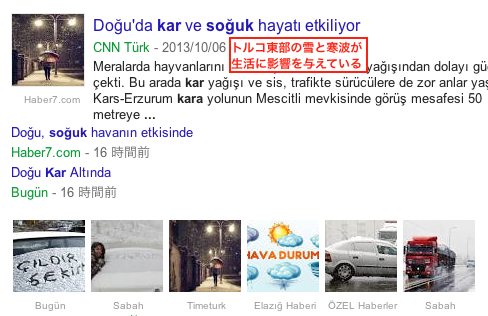 turky-cold-2013.png
