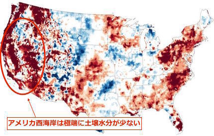 us-drought-soil.jpg