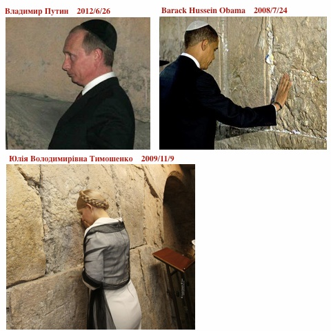 wailing-wall-top.jpg