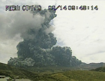 aso-eruption-0914.jpg