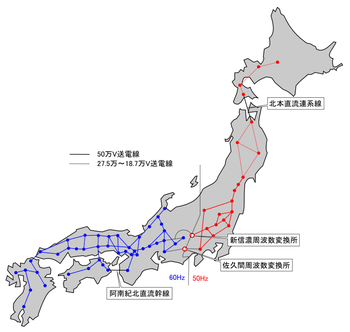 350px-Power_Grid_of_Japan.PNG.png