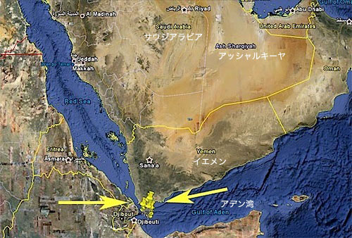 earthquakes-near-yemen.jpg