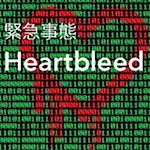 gizmode-heartbleed.jpg