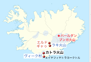iceland-volcano-2011.png