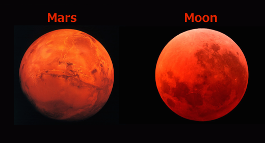 red-moon-mars.png