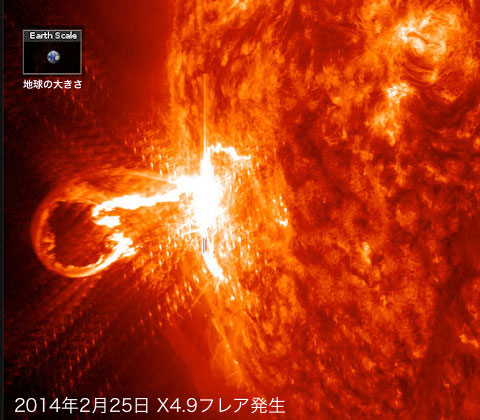 sdo_flare_feb25original.jpg